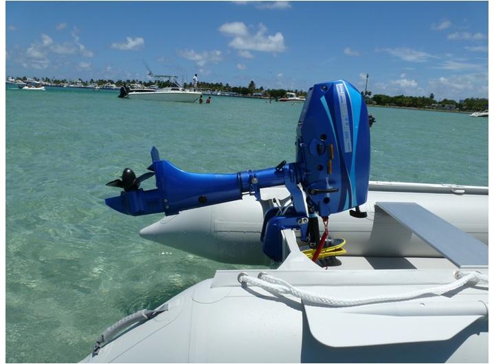 Haswing 3 5hp Outboard Motor